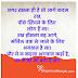 Khud Ki Pahchan Hindi me Poem