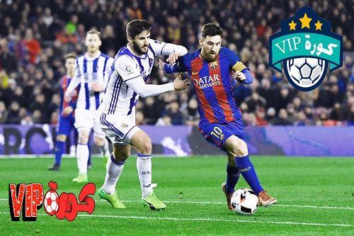 مباراة ريال سوسيداد وبرشلونة في الدوري الاسباني جو فور كورة