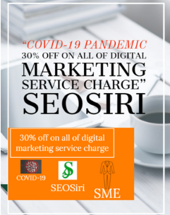 https://www.seosiri.com/2020/04/30-percent-off-on-digital-marketing-service-charge.html