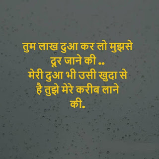2 line sad love hindi quotes   hurt shayari,happy shayari