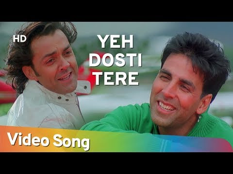 Yeh Dosti Tere Dum Se Song Download Dosti-Friends Forever 2005 Hindi