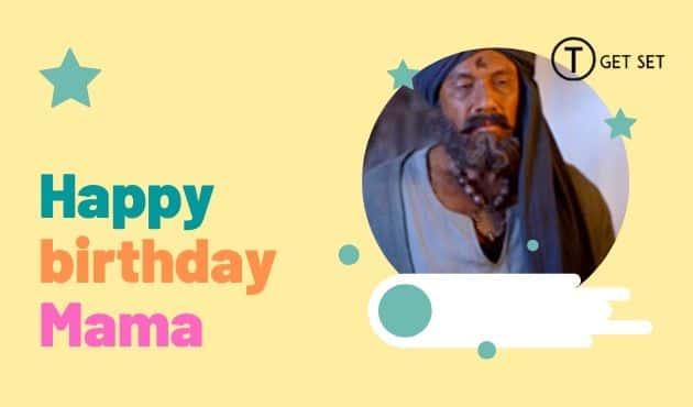 happy-birthday-mama