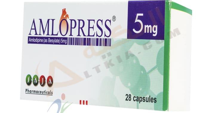 سعر ودواعى إستعمال دواء أملوبريس AMLOPRESS لعلاج إرتفاع ضغط الدم