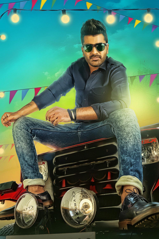 Pooja Telugu movie