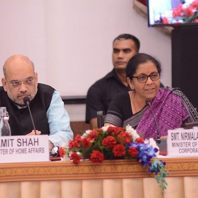 1 मई से एक देश एक राशन कार्ड। वित्त मंत्री निर्मला सीतारमण का बड़ा बयान।