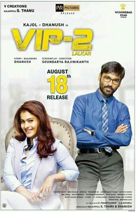 telugu VIP-2 Lalkar full movie free download