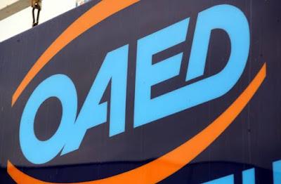 ΟΑΕΔ: Έξι νέα προγράμματα έως τον Οκτώβριο