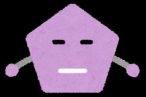 五角形のキャラクター(無表情)