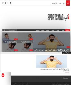 قالب SportsMag الرياضي معرب ومطور بالكامل