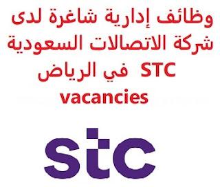وظائف السعودية وظائف إدارية شاغرة لدى شركة الاتصالات السعودية STC  في الرياض vacancies وظائف إدارية شاغرة لدى شركة الاتصالات السعودية STC  في الرياض vacancies  أعلنت شركة الاتصالات السعودية STC في الرياض, عن توفر وظائف إدارية شاغرة لديها, لحملة البكالوريوس وذلك للوظائف التالية: مدير الحساب Account Manager المؤهل العلمي: بكالوريوس في التسويق أو المبيعات. الخبرة: خمس إلى ثماني سنوات على الأقل من العمل في مجال المبيعات أو إدارة الحسابات أن يجيد اللغة الإنجليزية للتقدم إلى الوظيفة اضغط على الرابط هنا  أنشئ سيرتك الذاتية     أعلن عن وظيفة جديدة من هنا لمشاهدة المزيد من الوظائف قم بالعودة إلى الصفحة الرئيسية قم أيضاً بالاطّلاع على المزيد من الوظائف مهندسين وتقنيين محاسبة وإدارة أعمال وتسويق التعليم والبرامج التعليمية كافة التخصصات الطبية محامون وقضاة ومستشارون قانونيون مبرمجو كمبيوتر وجرافيك ورسامون موظفين وإداريين فنيي حرف وعمال