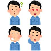 男性作業員のイラスト「疑問・目がハート・居眠り・照れ」