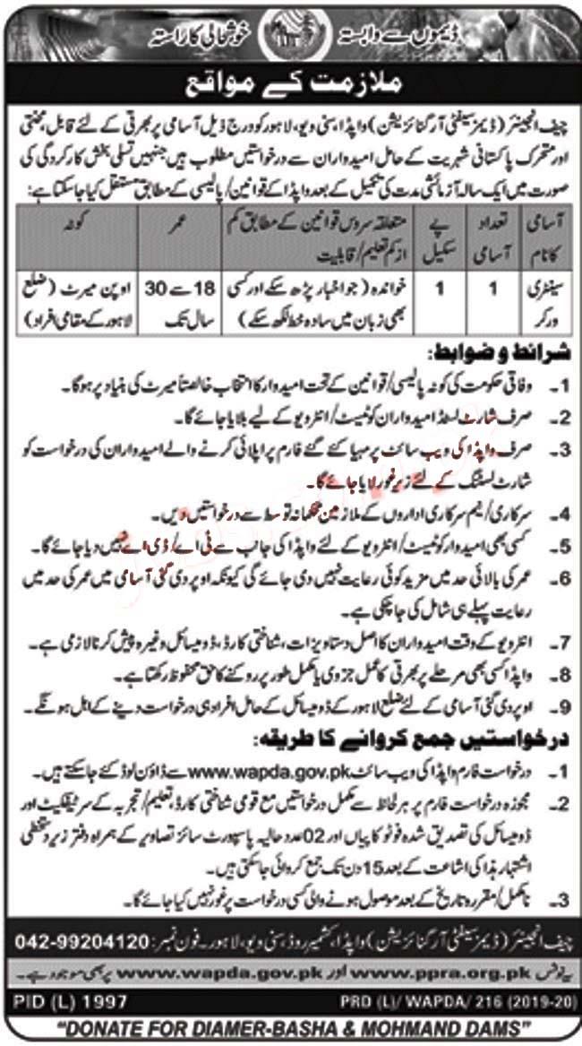 Latest Jobs Vacancies in WAPDA 2020 Advertisement
