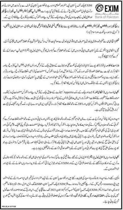 EXIM Bank of Pakistan (PAK EXIM) Jobs 2021 in Pakistan