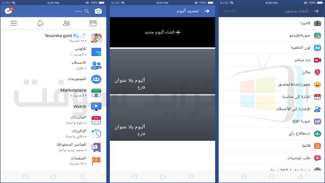 Download Facebook App Free