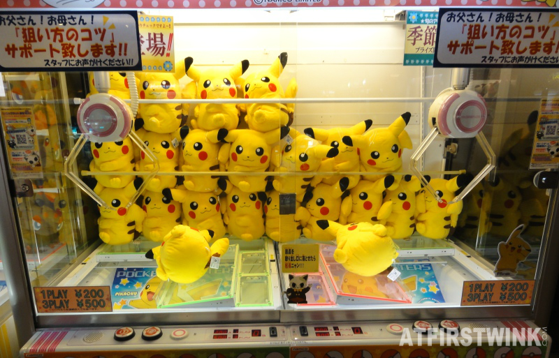 ufo catcher claw crane doll grabbing machine pikachu