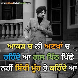 Latest Punjabi Attitude Status