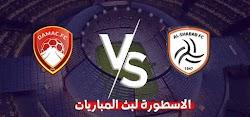 موعد وتفاصيل مباراة الشباب وضمك الاسطورة لبث المباريات بتاريخ 27-11-2020 في الدوري السعودي