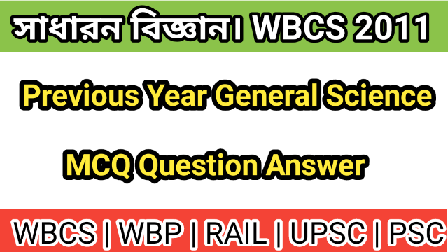 General Science | Wbcs 2011 | Previous Year Question Answer