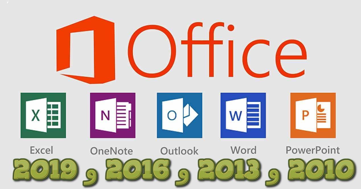 Activate Office 2010, 2013, 2016 and 2019 versions without programs or cracks