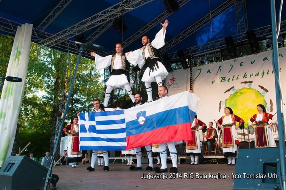 Σε διεθνή φεστιβάλ συμμετέχει η Λαογραφική Αρχαιολογική Εταιρία Ελασσόνας