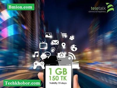 Teletalk-3G-1GB-15Days-150Tk-Super-3G-Package