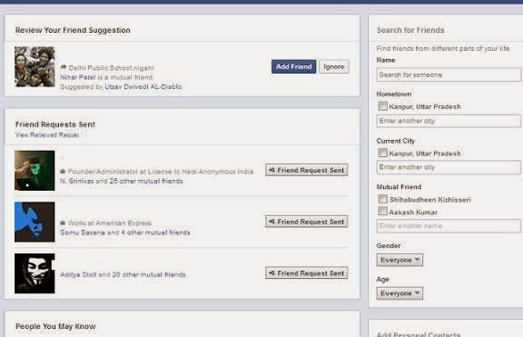 how to check pending relationship requests on facebook