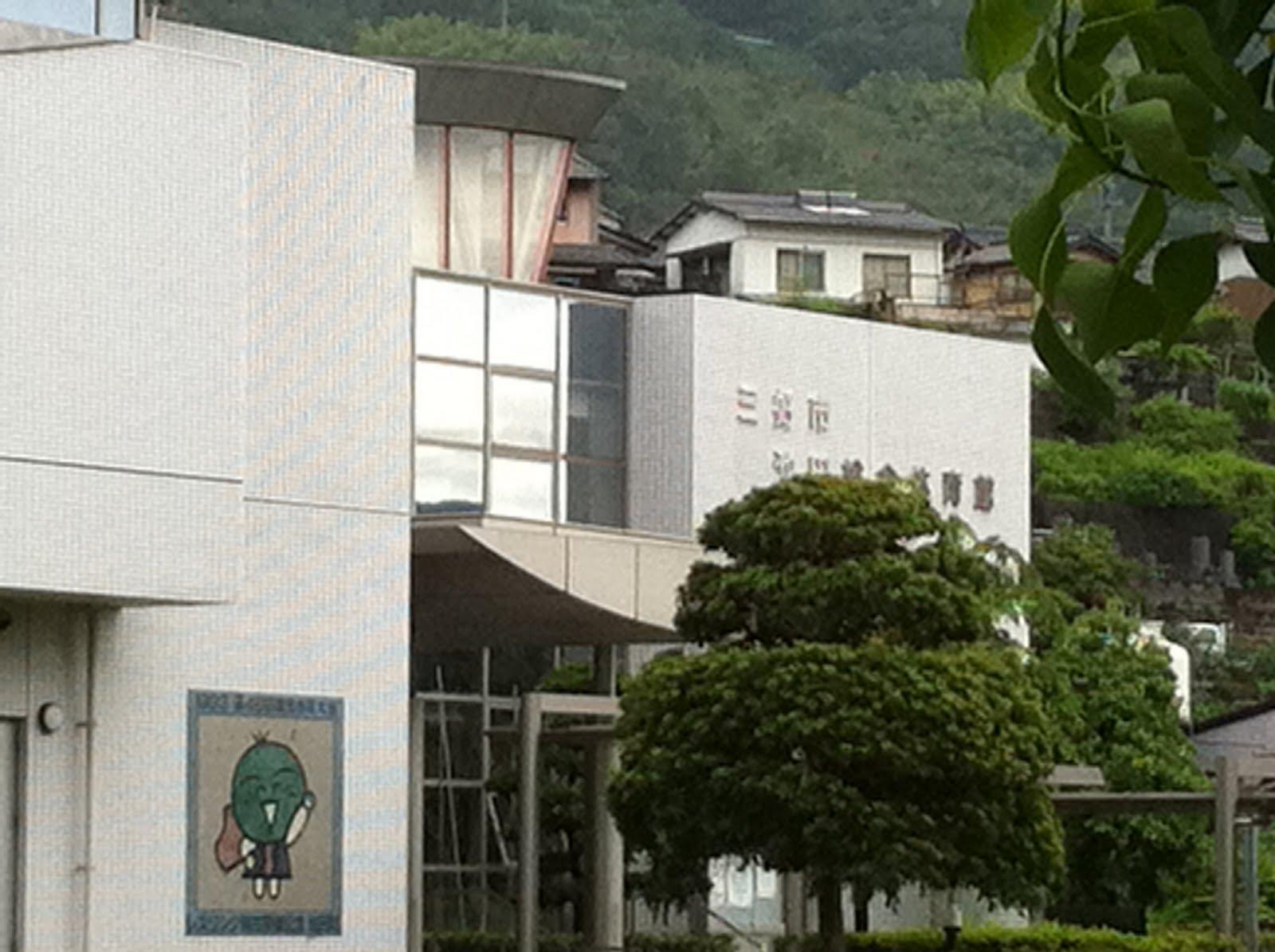 柏原市立玉手中学校ブログ: 三好市池田総合体育館に着きました。