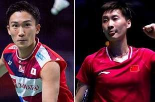 2019 BWF World Tour Finals: Momota 11th, Yufei Claims 7th, Winners list, prize money, fund.