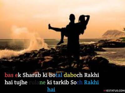 mohabbat-Hindi-shayari-2020