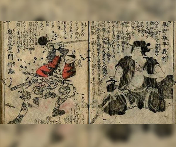 Kebiasaan Aneh Orang China Dimasa Lalu, Sungguh Mengerikan!!