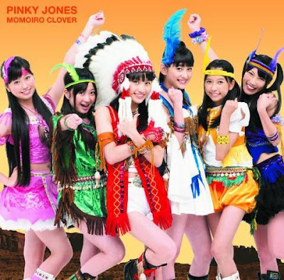Lirik Lagu Momoiro Clover Z – Pinky Jones (OST Anime Yosuga No Sora)
