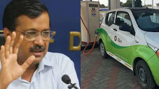 Delhi CM Kejriwal Launches 'Switch Delhi' Campaign to Promote Electric Vehicles