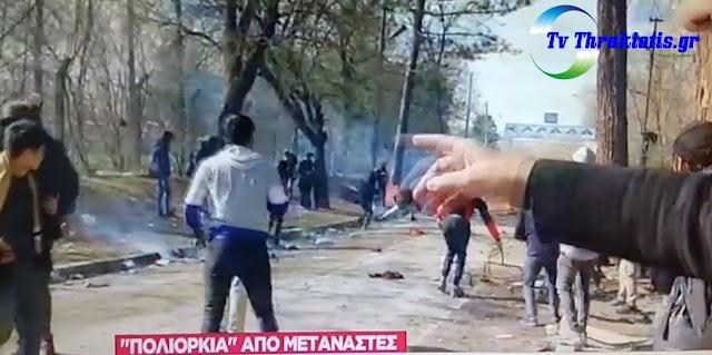 Διώξτε τις κάμερες από τα σύνορα στον Έβρο / Δεν είναι τηλεοπτικό show