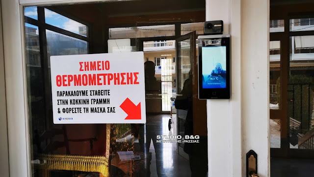 Η τεχνολογία στην υπηρεσία του Γηροκομείου Ναυπλίου για ασφαλή είσοδο - έξοδο από το Ίδρυμα (βίντεο)