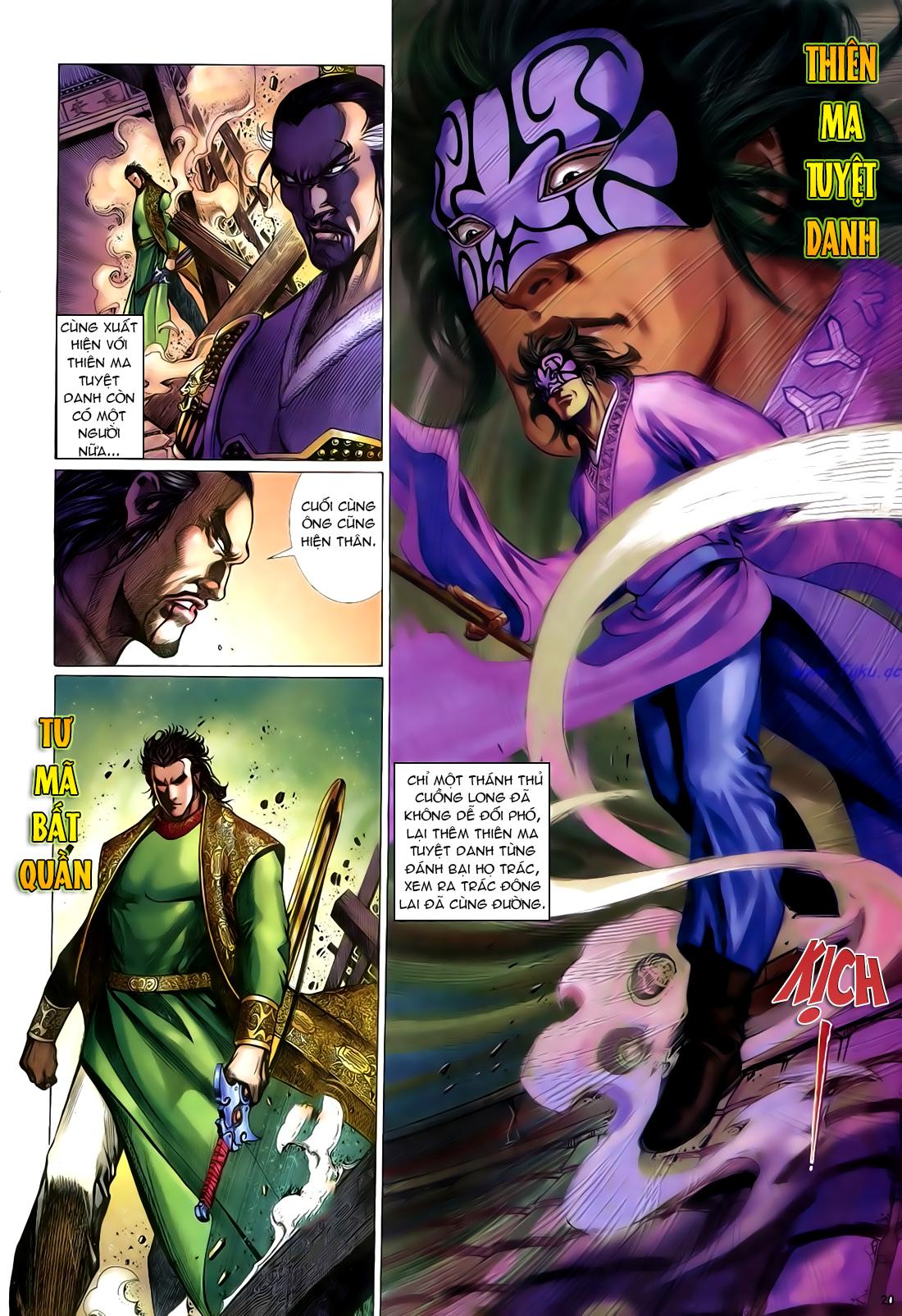 Anh hùng vô lệ Chap 23 trang 21