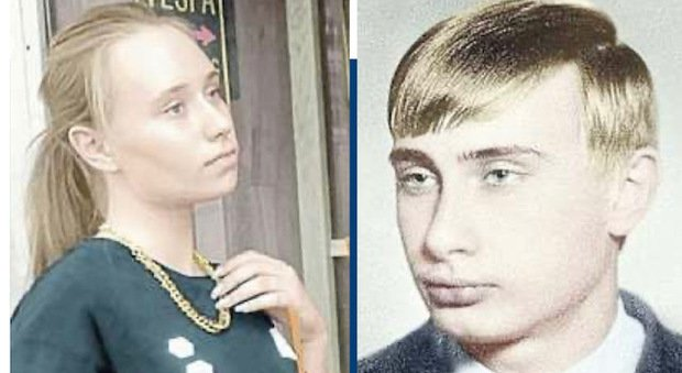 Gossip and Politics : Is this Putin's secret daughter? Find out the truth about this fact.