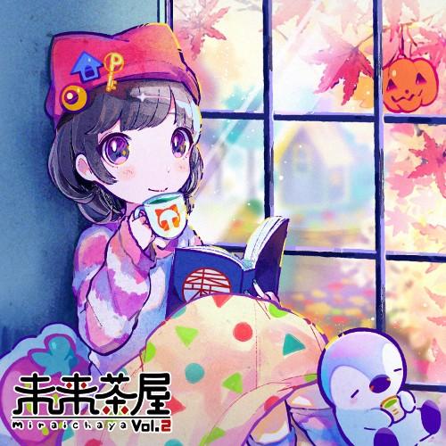 V.A. - 未来茶屋 vol.2 rar