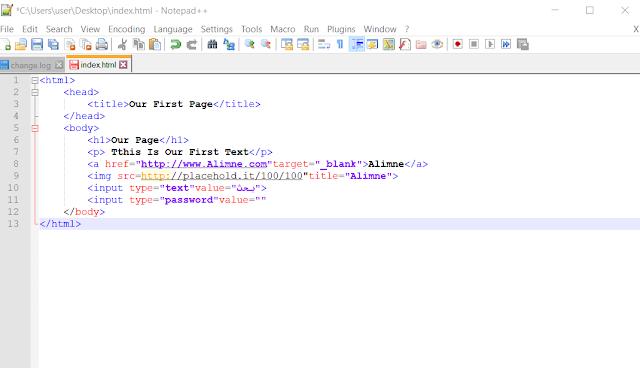 الكود المستخدم في الدرس Html