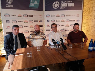 Ioannina Lake Run:5.000 δρομείς και συνοδοί  το Σαββατοκύριακο στα Ιωάννινα!