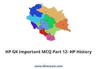 HP GK Important MCQ Part 12- HP History