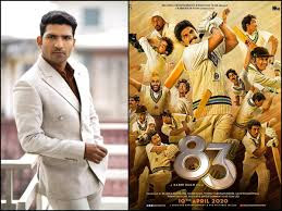 83 the film download hd, review,cast release date
