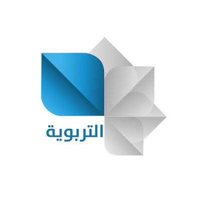 مشاهدة قناة الفضائية التربوية السورية مباشر اون لاين