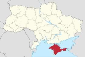 جمهورية كريميا