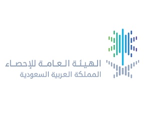 اعلان توظيف بالهيئة العامة للإحصاء بالرياض