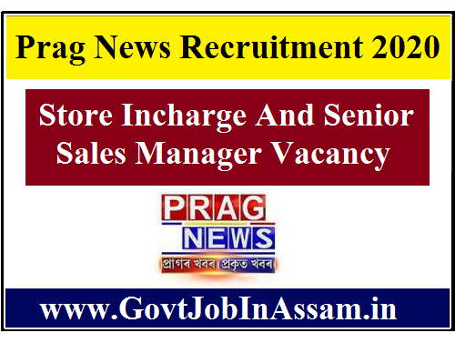 Prag News Recruitment 2020 :: Apply For 3 Store Incharge And Senior Sales Manager Post