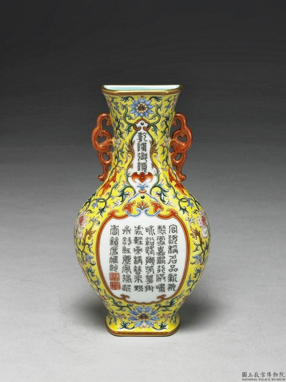 Qianlong Famille Rose Porcelain Wall Pockets For Sedan