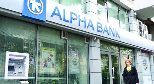 Mazedonische Tochter der griechischen Alpha-Bank verkauft