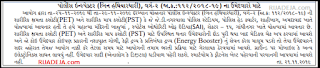Important Notification for GPSC