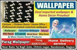 Nagpur wallpaper wholesaler