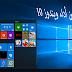5 أدوات تعمل على تحسين أداء محرك القرص الصلب لنظام التشغيل Windows 10